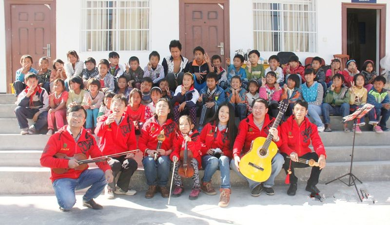 300把吉他进怒江公益活动